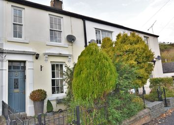 Thumbnail 4 bed terraced house for sale in Station Terrace, Embleton, Cockermouth
