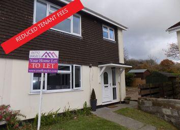 Thumbnail 3 bed semi-detached house to rent in Weatherdon Drive, Ivybridge