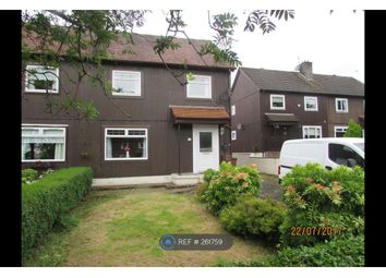 Thumbnail 3 bedroom semi-detached house to rent in Craig Avenue, Dalry