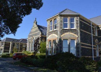 Thumbnail 2 bed flat for sale in 20, Llys Ardwyn, St Davids Road, Aberystwyth, Ceredigion