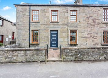 Thumbnail 3 bed semi-detached house for sale in Victoria Street, Forfar