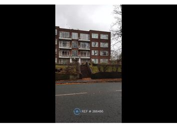 Thumbnail 2 bed flat to rent in Brooklands Court, Manchester
