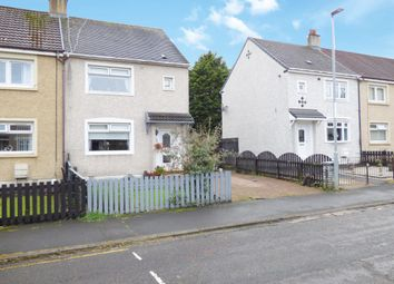 Thumbnail 2 bedroom terraced house for sale in Cypress Avenue, Uddingston, Glasgow