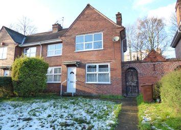 Thumbnail 3 bedroom semi-detached house to rent in Bondgate, Pontefract