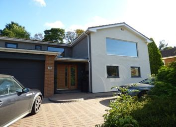Thumbnail 5 bedroom detached house to rent in Valley Drive, Yarm
