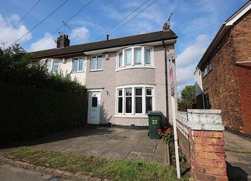 Thumbnail 3 bed end terrace house for sale in Thomas Lane Street, Coventry