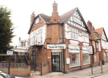 Thumbnail 5 bedroom maisonette to rent in West Park, Mottingham