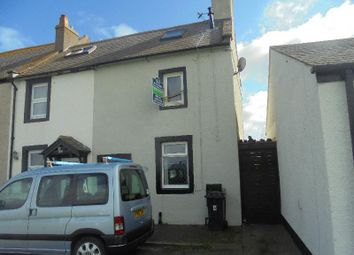 Thumbnail 2 bedroom end terrace house for sale in West Green, Allonby