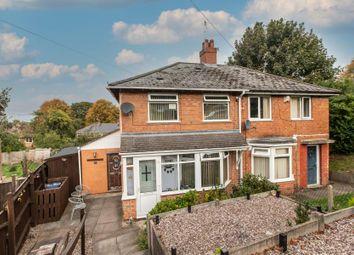 Thumbnail 3 bed property for sale in Porlock Crescent, Northfield, Birmingham