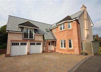 Thumbnail 5 bedroom detached house for sale in Deanbank Road, Drumpellier Farm, Coatbridge