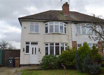 Thumbnail 3 bedroom semi-detached house for sale in Curzon Lane, Alvaston, Derby