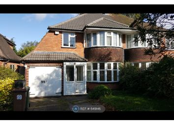 Thumbnail 3 bed semi-detached house to rent in Dorchester Road, Solihull