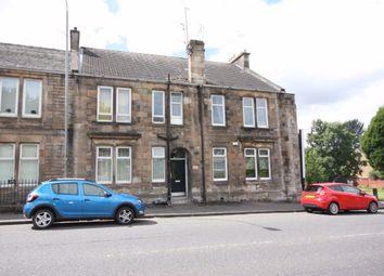 Thumbnail 2 bedroom flat to rent in Hamilton Road, Cambuslang, Glasgow