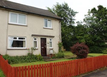 Thumbnail 3 bed end terrace house for sale in Laburnum Avenue, Beith
