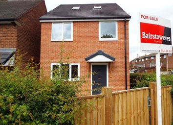 Thumbnail 4 bed detached house for sale in Eastfield Drive, South Normanton, Alfreton, Derbyshire