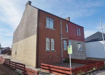 Thumbnail 2 bed flat for sale in 36 Bath Street, Kelty, Fife