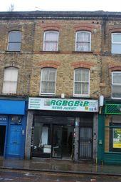 Thumbnail Retail premises to let in Roman Road, London