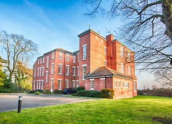 Thumbnail 2 bed flat to rent in The Birches, St Albans, Hertfordshire