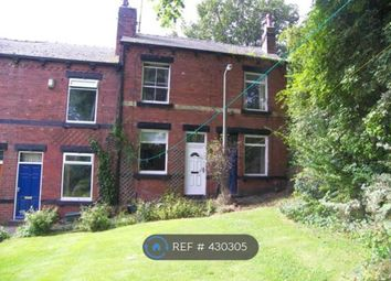 Thumbnail 2 bed end terrace house to rent in Heddon Street, Leeds
