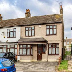 Thumbnail 3 bed end terrace house for sale in Redbridge Lane East, Redbridge, Essex