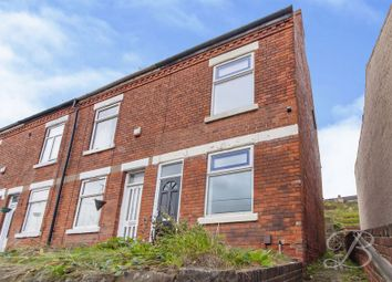 Thumbnail 3 bed end terrace house for sale in Leeming Lane South, Mansfield Woodhouse, Mansfield