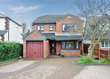 Thumbnail 4 bed detached house for sale in Ainsbury Road, Coventry, West Midlands