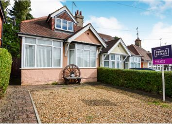 3 bed semi-detached house for sale in Trevor Crescent, Duston, Northampton NN5