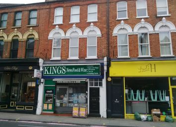 Thumbnail Retail premises to let in New Kings Road, Fulham