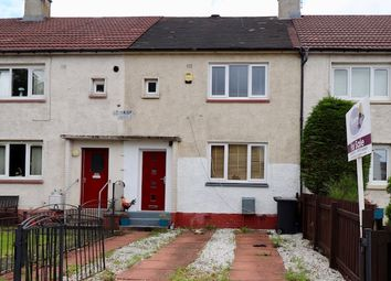3 bed terraced house for sale in St Bride's Way, Bothwell G71