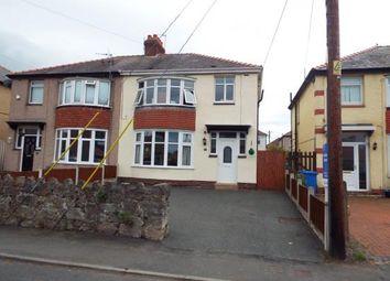 Thumbnail 3 bed semi-detached house for sale in Trellewelyn Road, Rhyl, Denbighshire, Uk