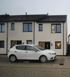 2 bed end terrace house for sale in Walters Way, Camborne, Cornwall TR14