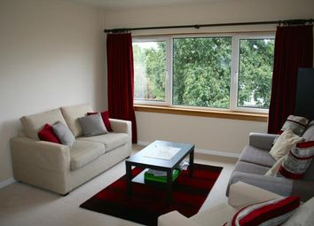 Thumbnail 2 bed terraced house to rent in Highlea Circle, Balerno