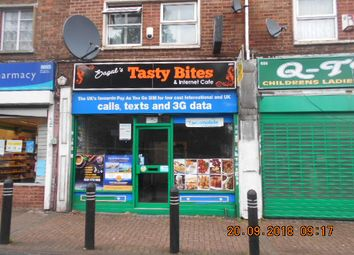 Thumbnail Retail premises to let in Coventry Road, Small Heath