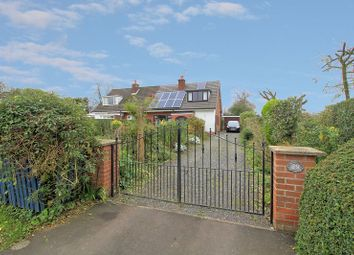 Thumbnail 2 bed semi-detached house to rent in Vicarage Lane, Beckingham, Doncaster