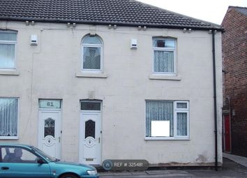 Thumbnail 3 bed end terrace house to rent in Station Lane, Pontefract