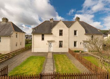 Thumbnail 3 bed semi-detached house for sale in 8 Horsbrugh Street, Innerleithen