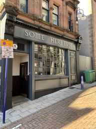 Thumbnail Pub/bar for sale in Guildhall Street, Dunfermline, Fife