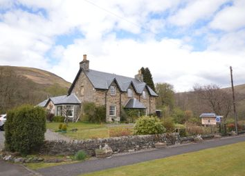 Thumbnail Hotel/guest house for sale in Lochearnhead, Perthshire