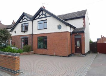 Thumbnail 3 bed semi-detached house for sale in Station Road, West Hallam, Derbyshire