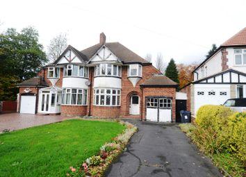 Thumbnail Semi-detached house for sale in Yardley Fields Road, Yardley, Birmingham