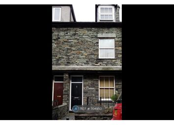 Thumbnail Room to rent in Millans Park, Ambleside
