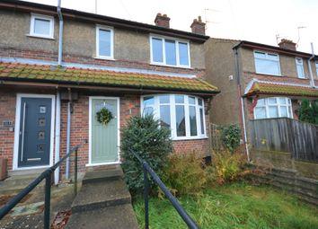 Thumbnail 2 bed end terrace house for sale in Stradbroke Road, Lowestoft, Suffolk
