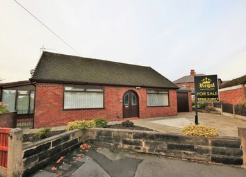 Thumbnail 3 bed bungalow for sale in Dellside Close, Ashton-In-Makerfield, Wigan