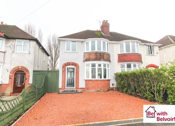 Thumbnail 3 bed semi-detached house for sale in Willow Avenue, Wednesfield, Wolverhampton