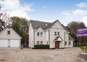 Thumbnail 5 bed detached house for sale in Millbank Park, Munlochy