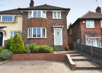 Thumbnail 3 bed end terrace house for sale in Chapel Way, Epsom