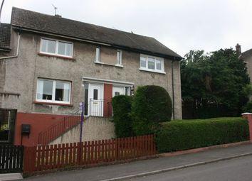 Thumbnail 2 bed terraced house for sale in Culzean Avenue, Coatbridge