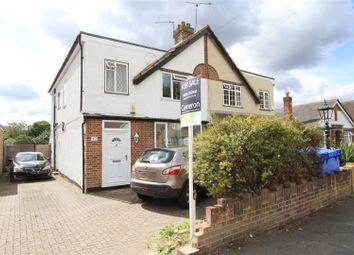 Thumbnail 4 bed semi-detached house for sale in Clammas Way, Cowley, Uxbridge