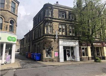 Thumbnail Retail premises to let in 12, Swadford Street, Skipton, North Yorkshire