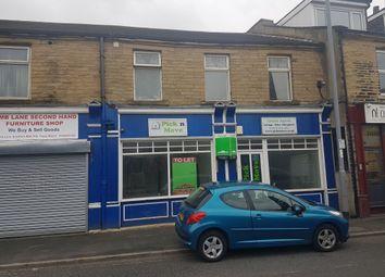 Thumbnail Office to let in Lumb Lane, Manningham, Bradford